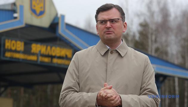 Кулеба сказав, який крок наблизить Україну до Шенгену