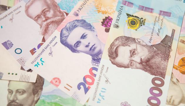 Narodowy Bank ustalił oficjalny kurs hrywny na 28,28