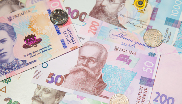 Finance Ministry attracts over UAH 1 bln to budget from government bonds' sale