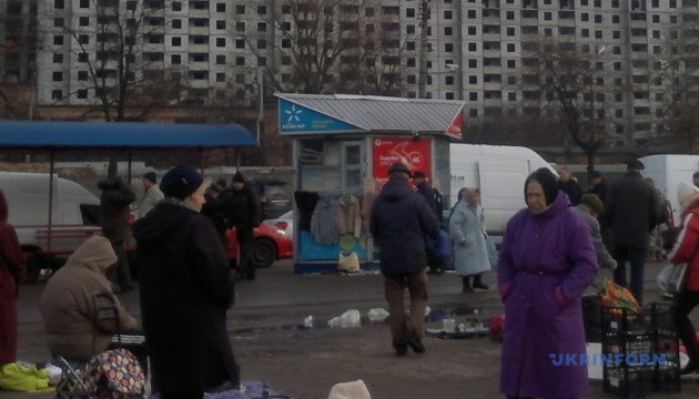 Замість блошиного ринку на Куренівці облаштують сквер