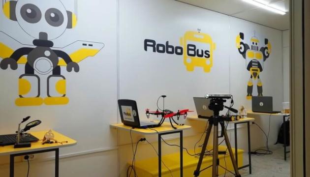В Україні створили мобільну школу для вивчення робототехніки та програмування