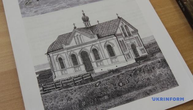 В Днипре нашли фундамент старой церкви, под которой мог быть похоронен Александр Поль