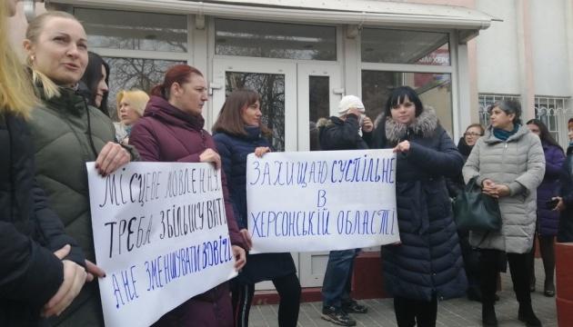 В Херсоне провели акцию в поддержку местного телевидения и радиовещания