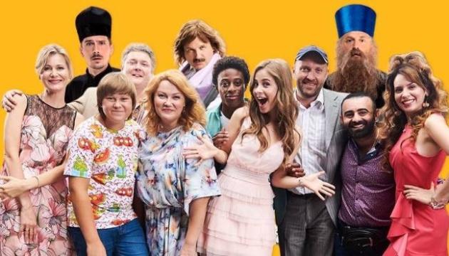 """""""Скажене весілля 2"""" виходить у прокат у США, Канаді та Чехії"""
