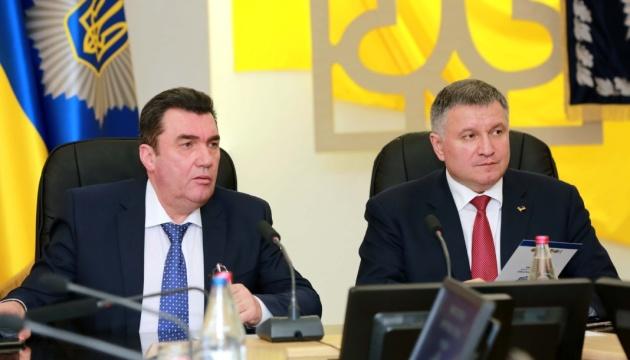 Секретар РНБО провів нараду щодо ситуації з коронавірусом