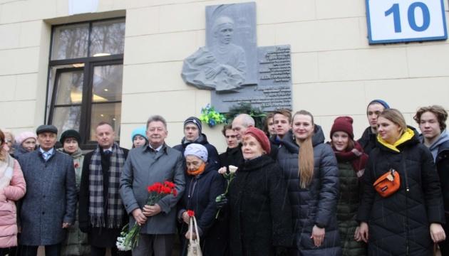 У Мінську пройшли заходи до 149-ї річниці від дня народження Лесі Українки