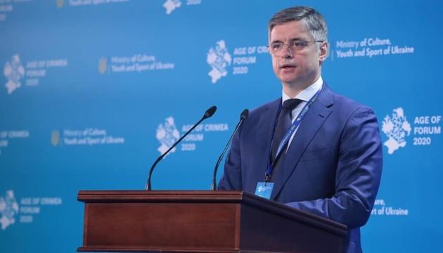 """Заснування окремого """"кримського форуму"""" посилить увагу світу до півострова - Пристайко"""