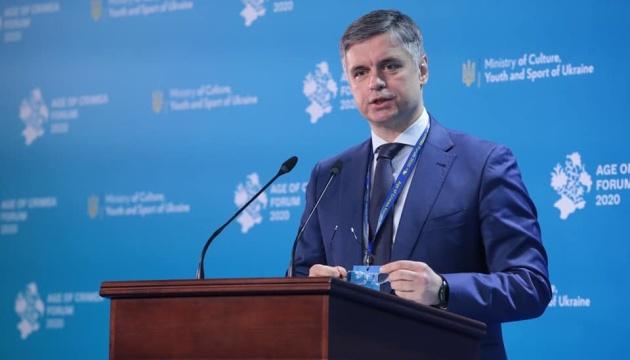 Україна планує додаткову евакуацію громадян, які залишилися в Ухані — Пристайко