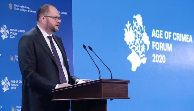 Потеря Крыма дала Украине понимание своих ошибок - Бородянский