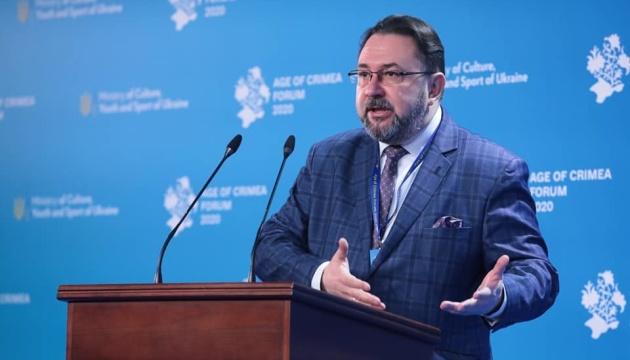 Кінець Росії почнеться з повернення Криму Україні - Потураєв