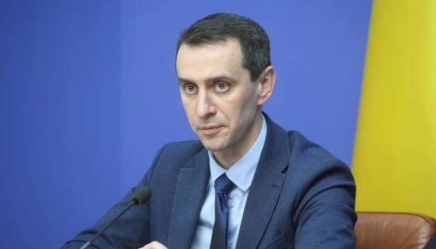 Уряд призначив головного державного санітарного лікаря