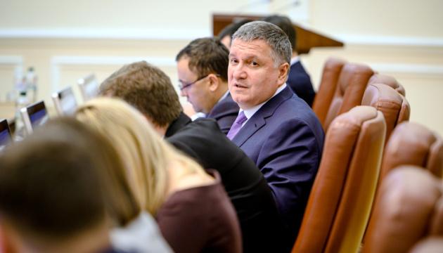 """""""Слуга народу"""" запропонує Авакову заступника, який потім зможе очолити МВС"""