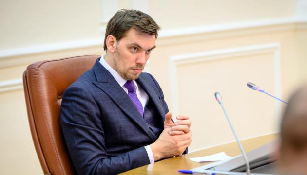 Гончарук не обсуждал с Зеленским свое увольнение