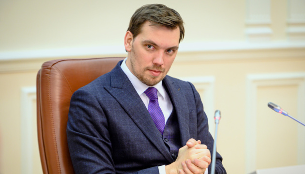 Ukrainian parliament gets Honcharuk's letter of resignation - MP