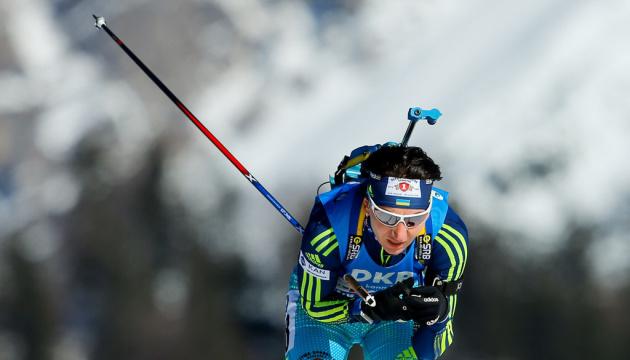 Pidgrushna se lleva la plata en el Campeonato Europeo de Biatlón