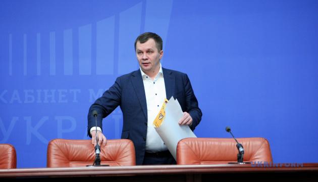 Профілактика коронавірусу: Милованов відправить інспекторів у магазини, школи і садочки