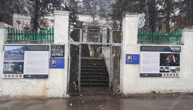 В Сурамі розпочинається процес реконструкції будинку-музею Лесі Українки