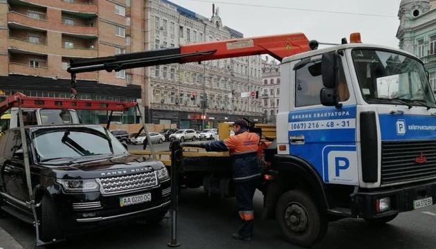 Евакуйоване авто тепер можна повернути через Kyiv Smart City