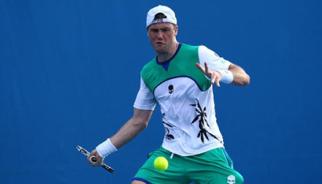Марченко поступився у третьому колі турніру ATP  у Франції