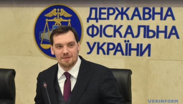 Гончарук заявляє про виконання бюджету за надходженням податків у лютому