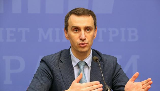 В Украине в тестовом режиме откроют детский лагерь - Ляшко