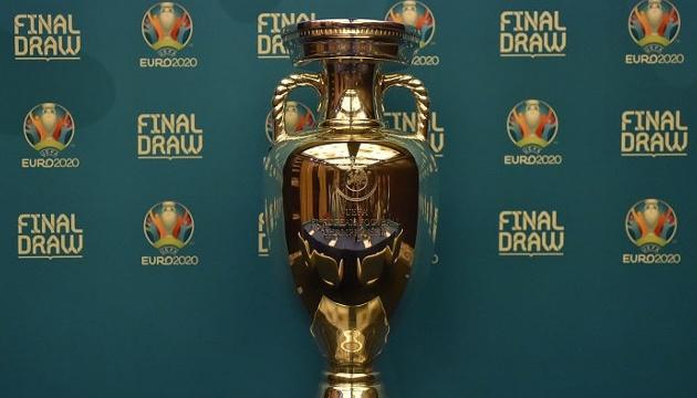 Усі учасники футбольного Євро-2020 отримають пам'ятний трофей