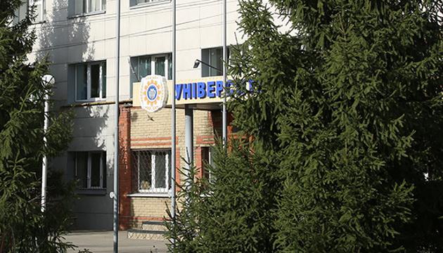 Луганський університет переміг у конкурсі українсько-польських проєктів
