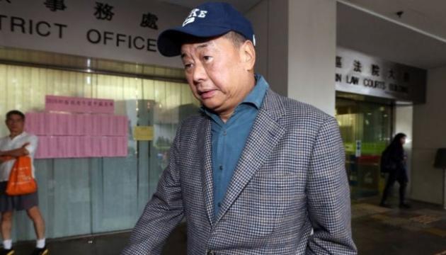 В Гонконге задержали медиамагната Джимми Лая