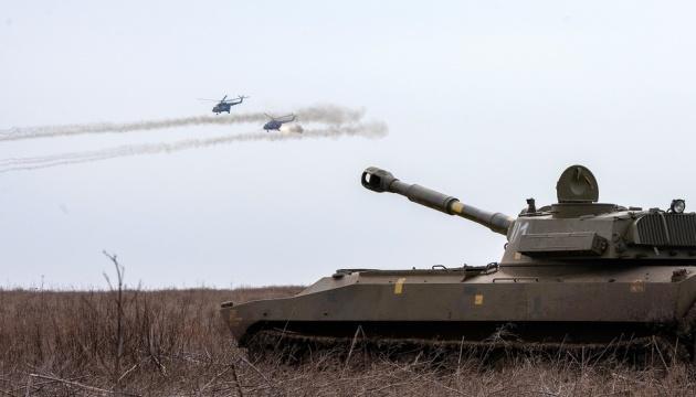 Кораблі, артилерія, авіація: Україна провела на Азові навчання з бойовими стрільбами