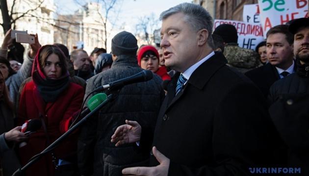 Адвокаты Порошенко собираются подавать в ЕСПЧ