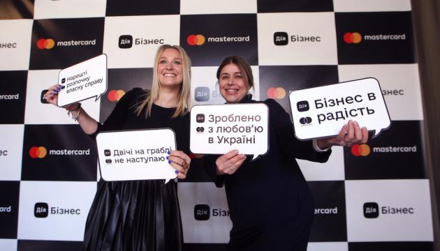 В Україні презентували онлайн-платформу