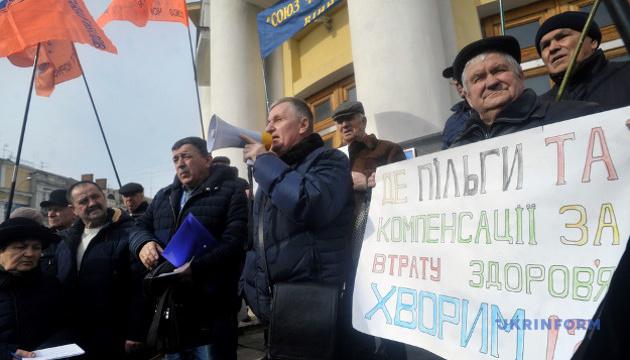 У Вінниці чорнобильці та афганці виступили проти закриття профільних лікувальних закладів