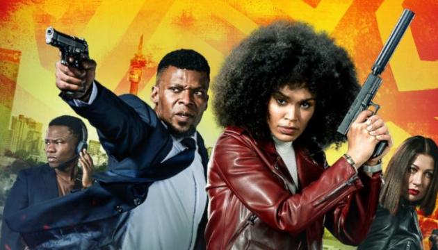 Netflix випустив перший африканський серіал
