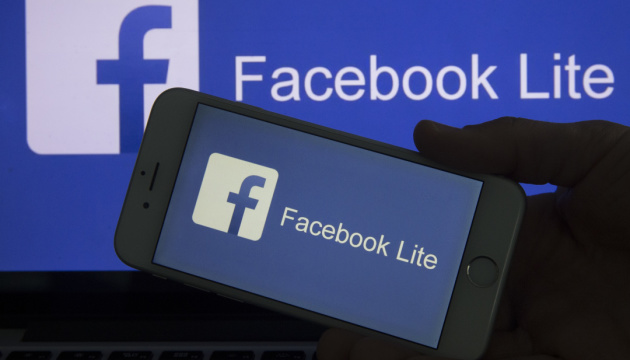 Facebook и Instagram будут удалять фейки о вакцинах от COVID-19