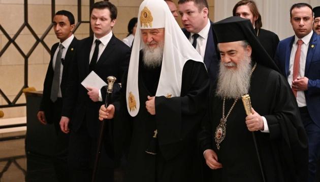 Гибридный форум в Аммане, или Как РПЦ еще на шаг приблизилась к самоизоляции