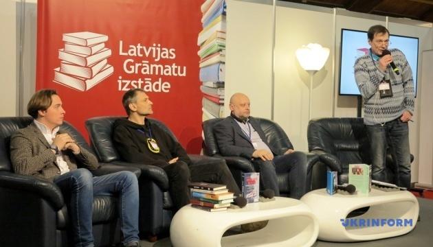 На книжковій виставці в Ризі представили велику українську програму