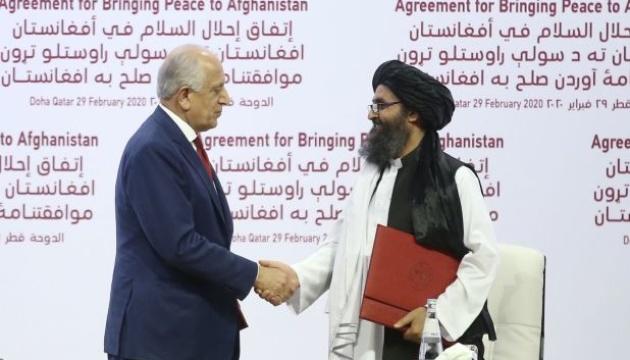 США і Талібан підписали мирову