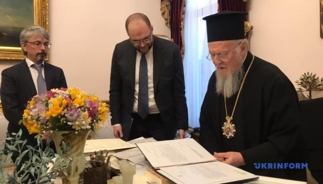 Бородянський передав Варфоломію привітання від Зеленського