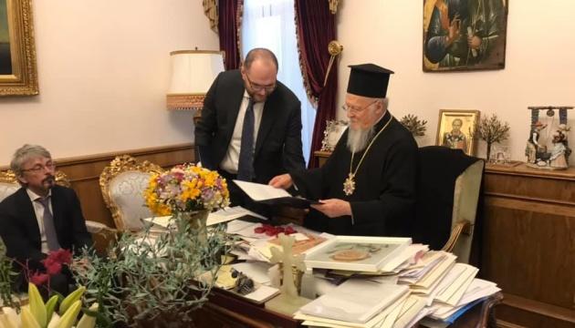 Вселенський Патріарх благословив український народ