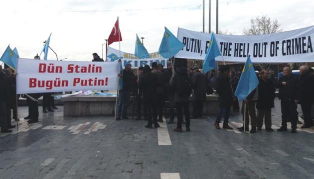 У Туреччині мітингували проти окупації Криму