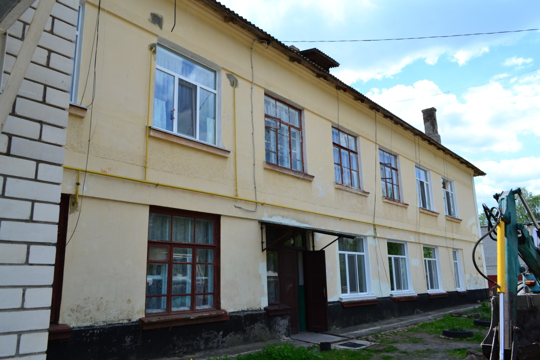Будинок у Гуйві, де перебував Гіммлер
