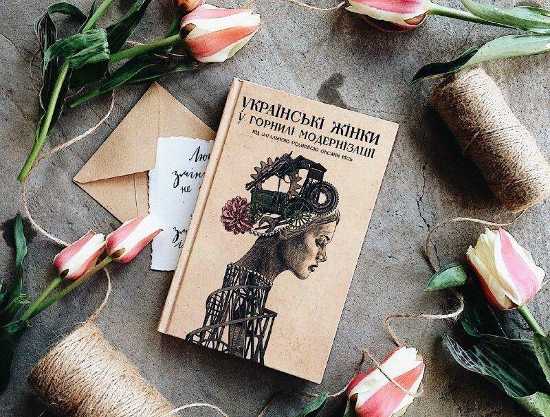 Fight Like A Girl: 20 книжок про сильних жінок