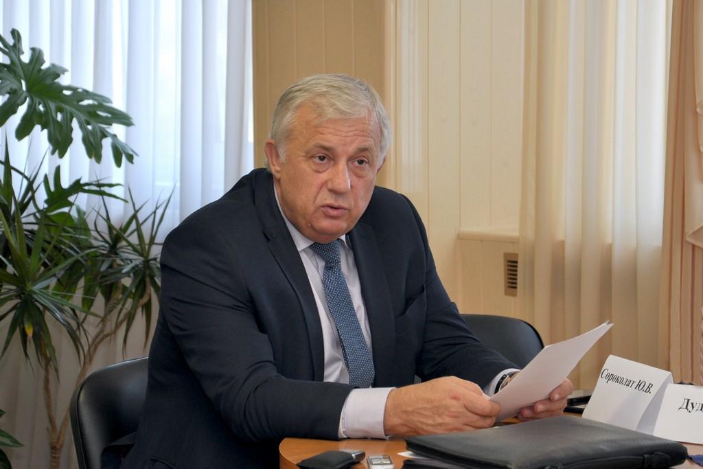 Юрій Сороколат