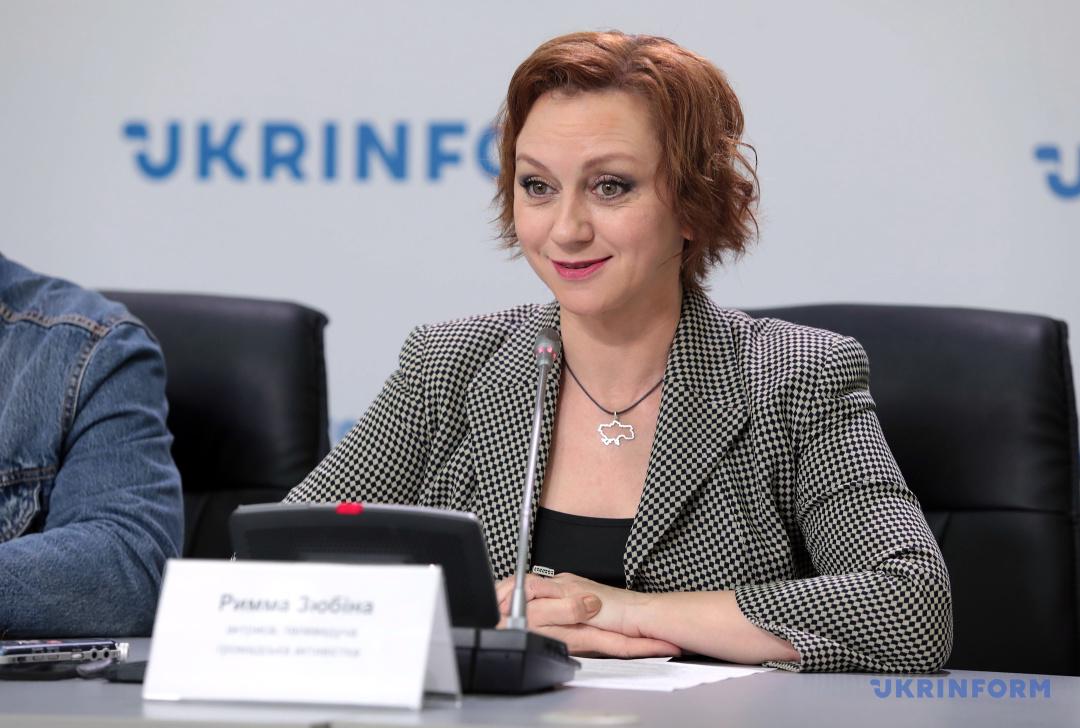 Римма Зюбіна