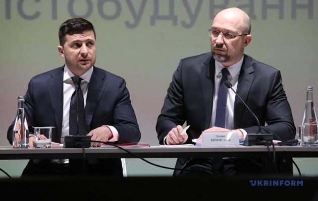 Арахамія каже, що позачергова Рада може зібратися на вулиці — Украинские новости
