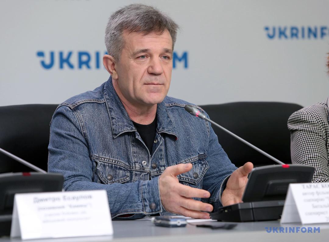 Taras Kostanczuk