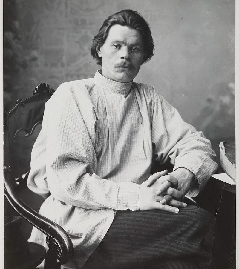 Максим Горький, приблизно 1900-й р.