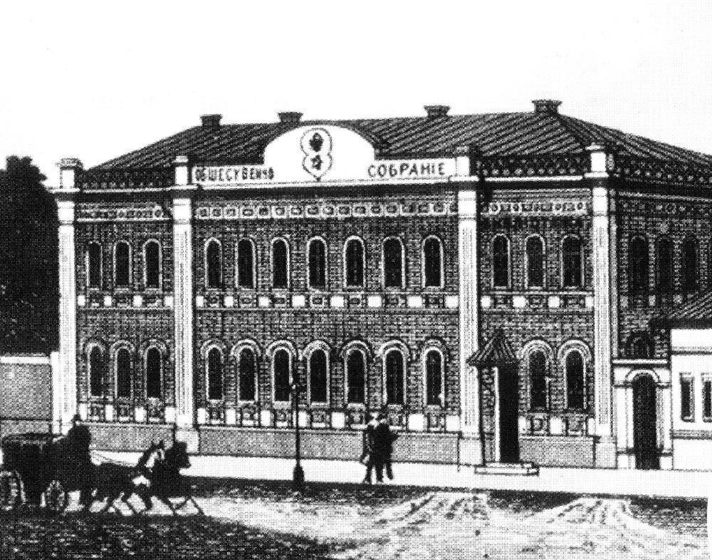 Громадське зібрання, Єлісаветград