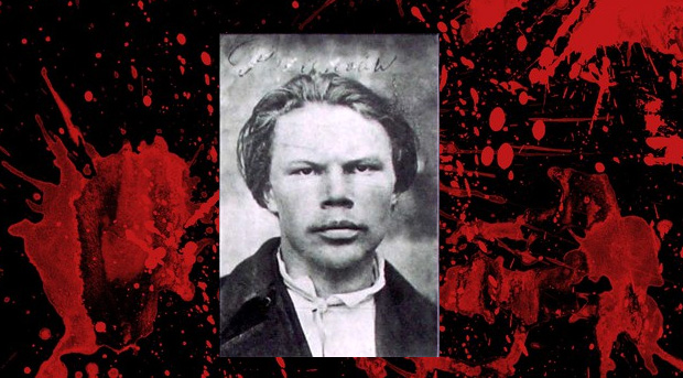 син керу.чого лісопильним заводом, російський революціонер Микола Рисаков, один з виконавців теракту 1 березня 1881 р.