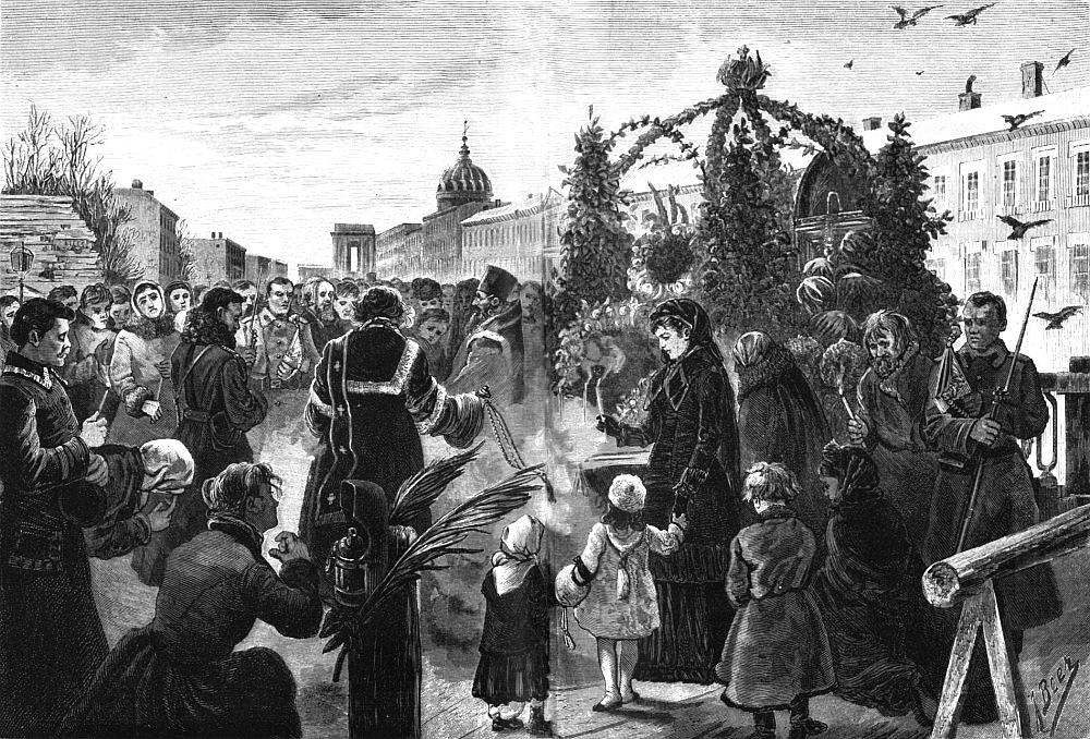 панахида на місці загибелі імператора Олександра II на Катерининському каналі.